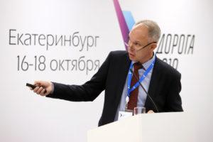 """""""Дорога-2019"""" Куклин Денис Александрович"""